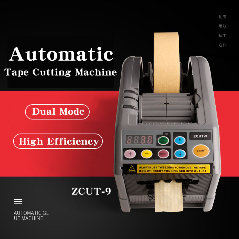 Automatic tape dispenser M 1000 110V 220V version Automatic cutting machine ZCUT 9 Adhesive Slitting