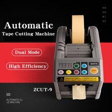 Automatic tape dispenser M-1000 110V 220V version Automatic cutting machine ZCUT-9 Adhesive Slitting цены онлайн