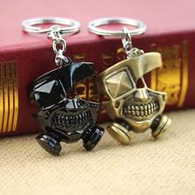 Tokyo Ghoul Key Chain