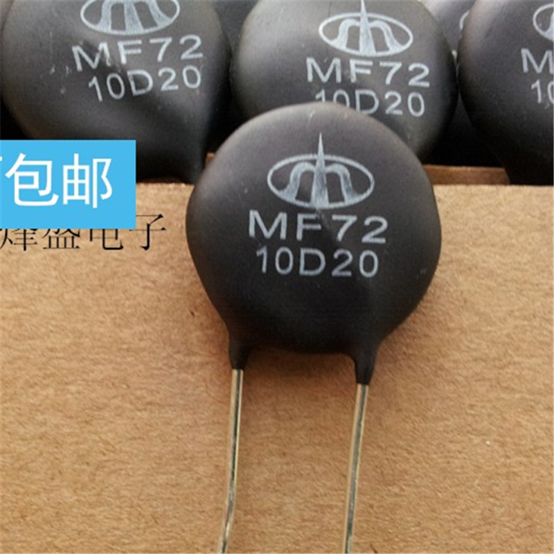 1pcs 100% New And Orginal MF72 Constant Thermistor MF72 10D20. Special Purpose For Power Amplifier In Sotck