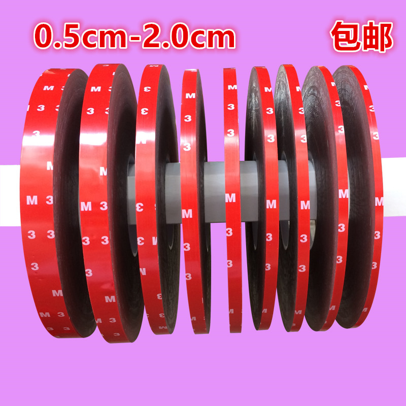 1pcs 3M Auto Truck Auto Acryl Foam Dubbelzijdig Attachment Tape Adhesive 20mm * 3m (6mm, 8mm, 10mm, 15mm, 20mm * 3 m)