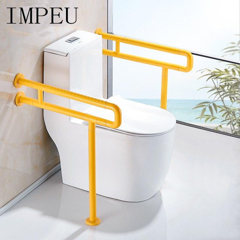 Toilet Grab Bar, Senior Kids Health Care|Toilet Safety Rails|   -