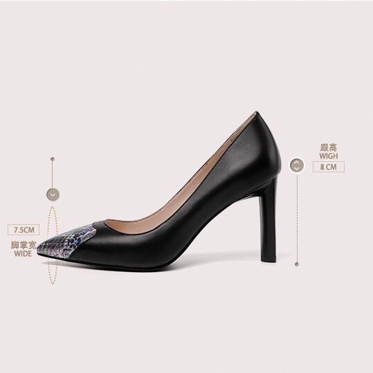 Femme chaussures talons aiguilles femme escarpins bout pointu peu profond T Stage noir/Nude véritable cuir robe de mariée talons - 5