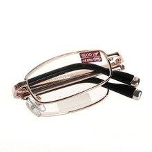Очки для чтения модные унисекс складные очки для чтения+ 1+ 1,5+ 2+ 2,5+ 3+ 3,5+ 4,0 полная оправа