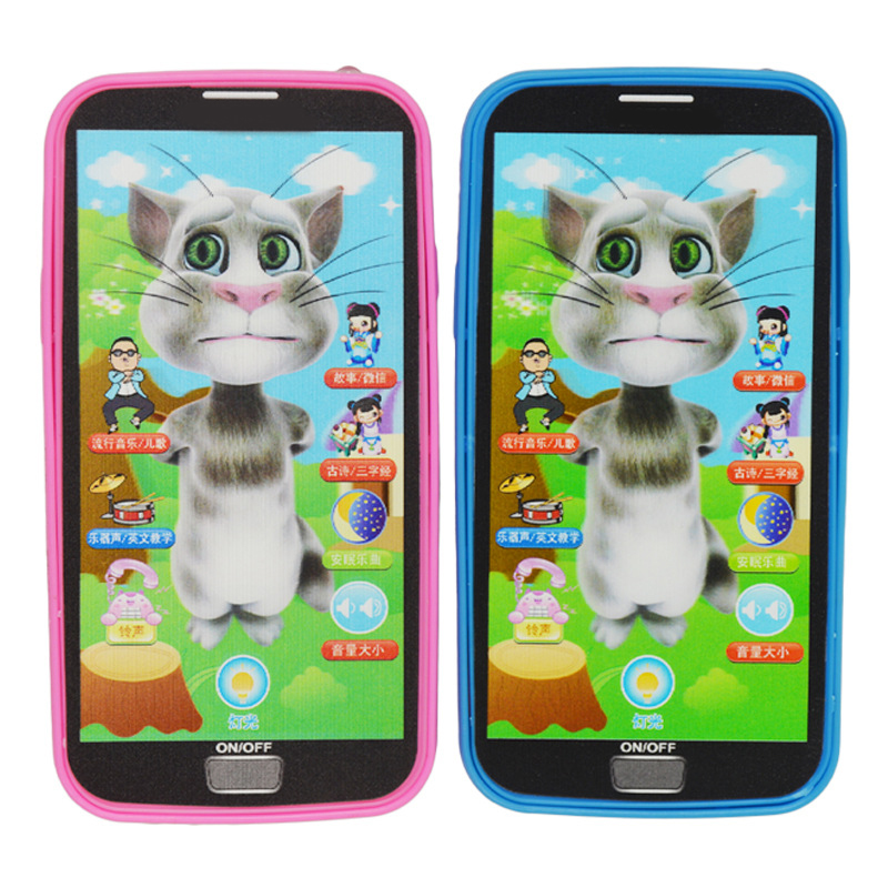 Toy Phone Simulator Music Phone Toys Musical Instrument Touch Screen Mobile Phone Educational Learning Toys For Baby Boys Girls