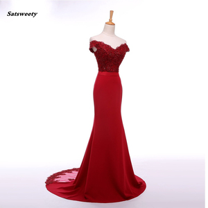 Image 2 - Red 2020 Cheap Bridesmaid Dresses Under 50 Mermaid V neck Cap Sleeves Appliques Lace Backless Wedding Party Dresses