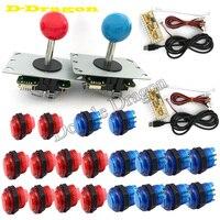 MAYITR DIY Arcade Game Joystick Kits BL 5V LED Arcade Buttons + USB Controller Joystick Cables Arcade Game Parts Set 2 Players