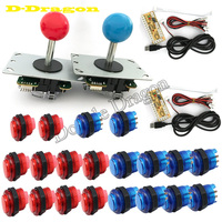 MAYITR DIY Arcade Game Joystick Kits BL 5V LED Arcade Buttons + USB Controller Joystick Cables Arcade Game Parts Set 2 Players