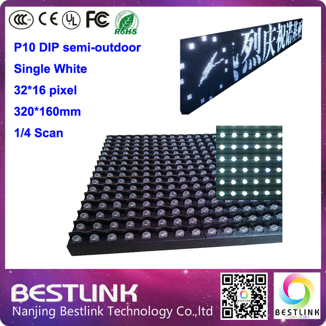 2 шт. p10 32 * 16 пикселей полу-открытый белый из светодиодов модуль, P10 один белый панель, 10 мм чистый белый полу-открытый из светодиодов панель для рекламы