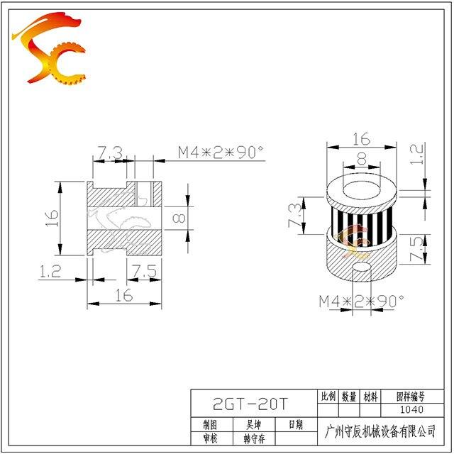 Timing Belt Pulley GT2 20teeth 40teeth Bore 8mm/&8mm Belt width 6mm CNC Parts