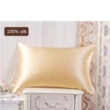 Silk Pillowcase with Hidden Zipper 100% Nature Top Grade Both Sides Silk Zipper Pillowcase for Sleep and Skin Care Free Shipping
