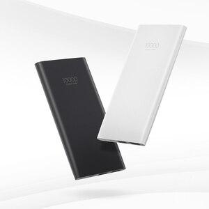 Image 3 - الأصلي Meizu 10000mAh قوة البنك 3 الخارجية ليثيوم أيون بوليمر بطارية 2 USB شحن سريع Powerbank ل Xiao mi mi آيفون X