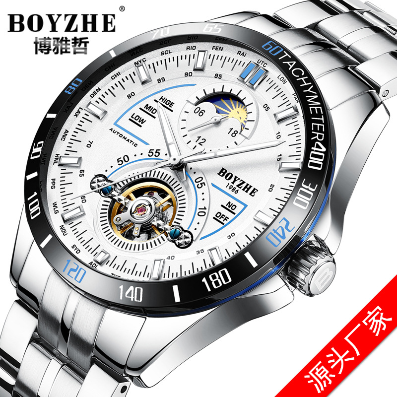 business mens watches BOYZHE brand Multifunction Mechanical automatic man wristwatches Moon Phase waterproof male clocksbusiness mens watches BOYZHE brand Multifunction Mechanical automatic man wristwatches Moon Phase waterproof male clocks