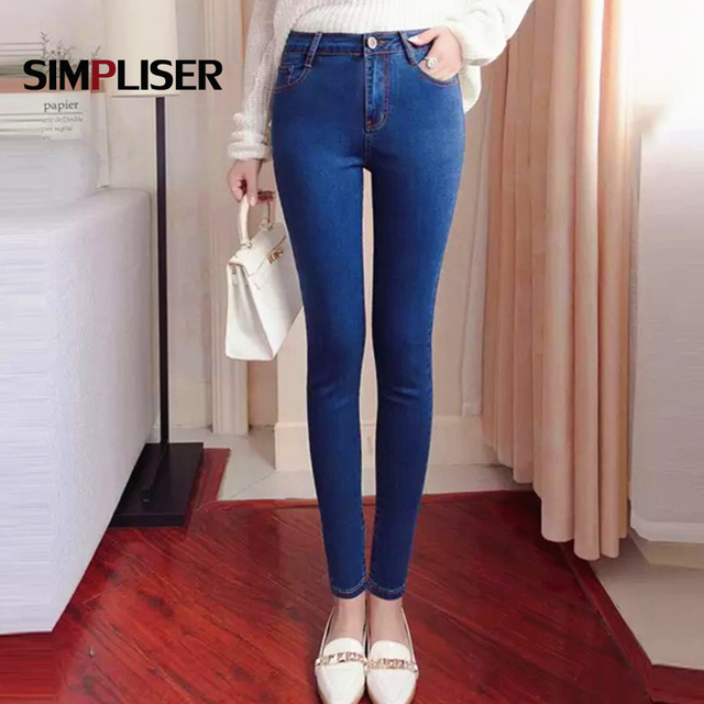 2018 Women Stretch Jeans Pencil Pants Large Size 32 Hip Push Up Skinny  Jeans Trousers Slim Leggings Femme Pantalon Blue Grey c57e1ba998ce