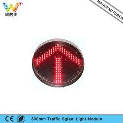 Wdm dc 12 فولت 300 ملليمتر وحدة الأحمر السهم led ضوء إشارة المرور
