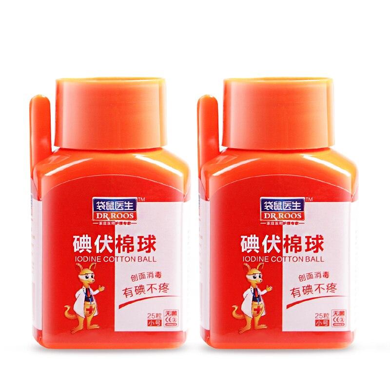 0.1gx25pcs(2bottles)Medical Iodophor Cotton Ball With Skin Wound Disinfection Iodine Cotton Balls