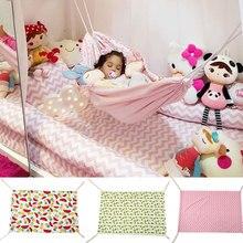 От 0 до 1 года, детское кресло-качалка, детские качели для детей, Детский гамак для дома и улицы, съемная переносная удобная кровать для младенцев