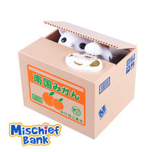 Mischief Bank Piggy Bank Cat Automatic Electric Stole Coin Piggy Bank Money Banking Toys Saving Box Gifts For Kids children(China)
