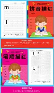 Image 2 - 12 libri/set Penna Matita quaderno per i bambini i bambini di apprendimento Cinese Mandarino Pinyin personaggio dei cartoni animati del han zi shu zi numero di scrittura libro