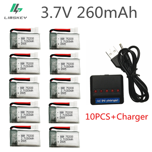 10pcs 3.7V 260mAh Lipo Battery