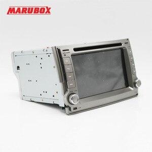 Image 4 - Marubox 6A300T3 Quad Core אנדרואיד 7.1 מולטימדיה לרכב נגן DVD עבור יונדאי H1 גרנד Starex 2007 2015 GPS, DVD, רדיו, WiFi BT