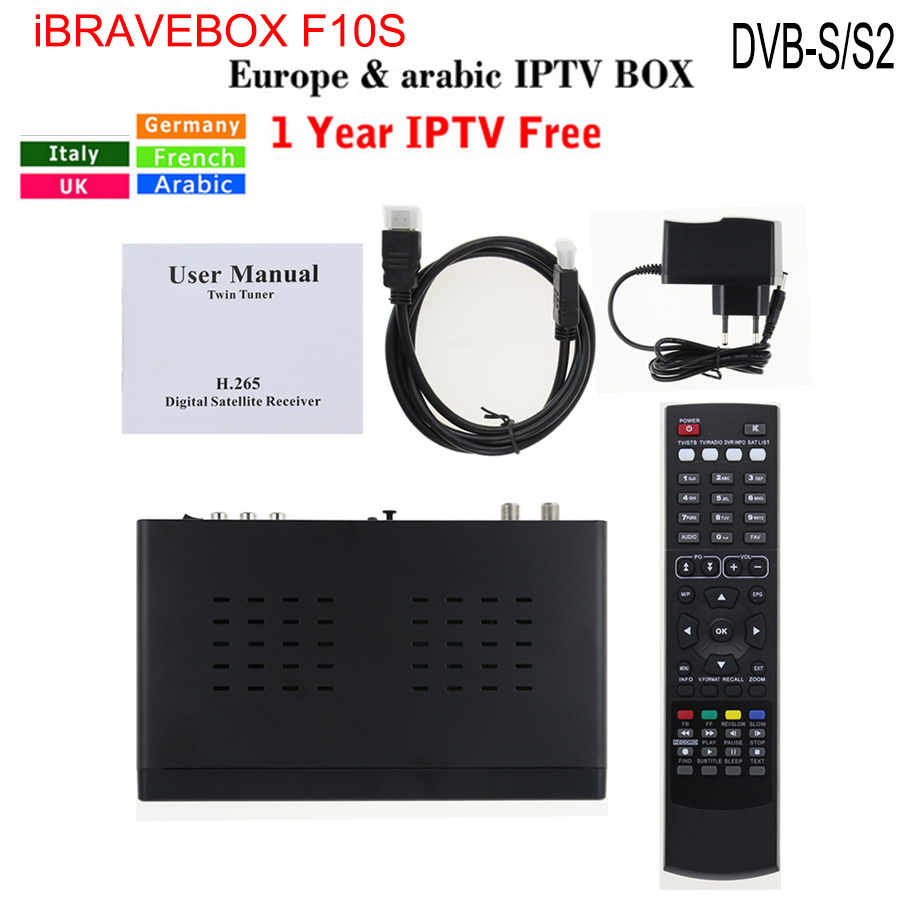 iBRAVEBOX F10S Full HD 1080P DVB-S2+1000+ 1 Year IPTV Digital Video Broadcasting Satellite Receiver than IPS2 decoder mag254 dm500 s dvb s digital satellite receiver with rs232 video audio scart ethernet port