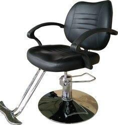 Chaise de coiffure chaise de coiffure Salon de coiffure chaise de coiffure coupe de cheveux ascenseur de Salon de coiffure.