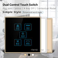 Smart touch wall switch 110~250V single switch module control panel power switch
