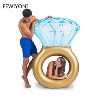 FEWIYONI 170x120cm Oversized inflatable ring swim ring adult diamond ring lifebuoy floating bed floating row underarm thickening