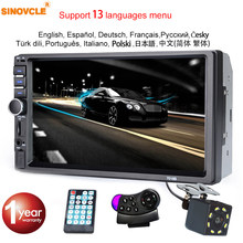 "Sinvocle 2 Din Auto Radio Bluetooth 7 ""Touch Screen Stereo Fm Audio Stereo MP5 Speler Sd Usb Met/zonder Camera 12V Hd(China)"