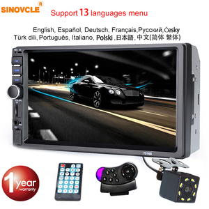 """Sinvocle 2 Din Car Radio Bluetooth 7"""" Touch Screen Stereo FM Audio Stereo MP5 Player SD USB With / Without Camera 12V HD(China)"""