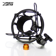 Universal Metal C01U Pro Condenser Microphone Holder Shock Mount For Broadcast Studio Mic Stand Filter Suspension Spider Bracket