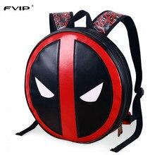 Fvip 2016 nuevo diseño 3d deadpool marvel mochila masculina bolsa de la escuela mochila portátil ipad mochilas de alta calidad bolsa de cuero