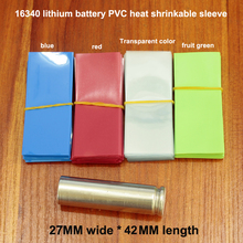 100pcs/lot 16340 Lithium Battery Casing Insulation Heat Shrinkable Sleeve Cover Package Skin Pvc Shrink Film