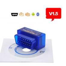 2019 Super Mini ELM327 Bluetooth V2.1 / V1.5 OBD2 Car Diagnostic Tool ELM 327 For Android/Symbian OBDII Protocol