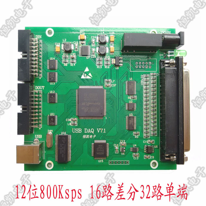 800K High-speed 12 Bit AD-32 Path Single Ended /16 Path Differential Multi-function Data Acquisition Card