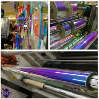 Water Self Adhesive Dichroic Decorative Rainbow Building Tint Reflective Window Film 68cm x 1m SAMPLE
