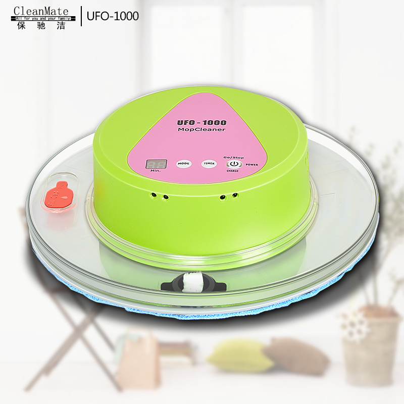 free shipping newest ufo magic design automatic floor cleaning wet and dry mop cleaner robot - Robot Mop