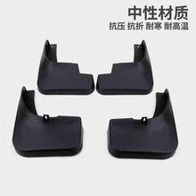Free shipping2012-2014 For Ford Focus  4dr Sport Soft plastic Mud Flaps Splash Guard Fender