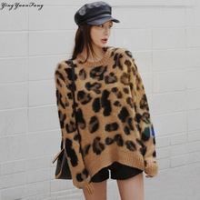 YingYuanFang Autumn and winter new style hair pull personality velvet soft thick leopard loose sweater