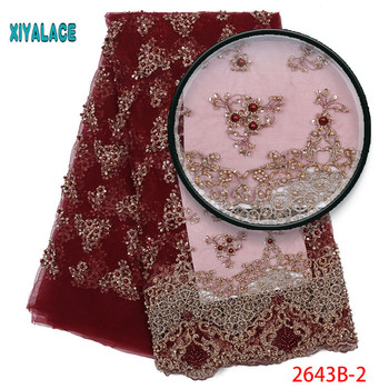 3d Latest African Lace 2019 High Quality French Bridal Beads Lace Fabric Embroidery French African Lace Fabric 5yards 2643b
