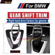 купить For BMW E81 E87 Gear Shift Knob Cover trim Carbon E82 E88 F20 118i 120i 128i 130i 135i Right drive Shift Knob Cover trim B+C sty дешево