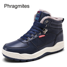Phragmites Winter Cotton Mens Shoes Student Adult Snow Boots High Upper Big Size Sneakers Daily Warm
