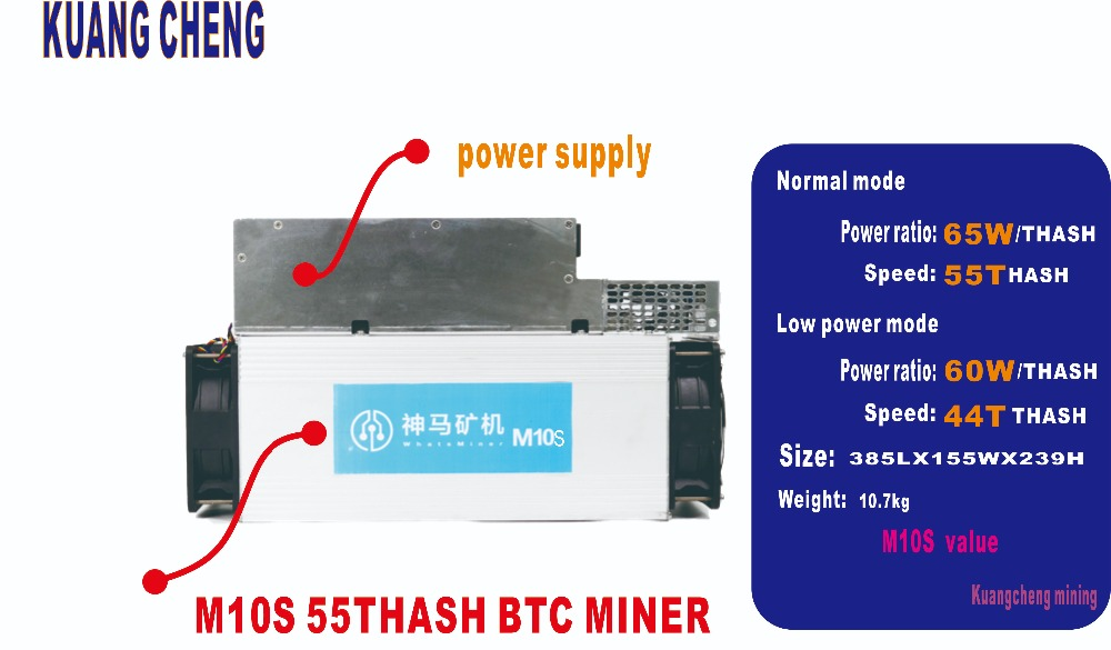 Kuangcheng New BTC Miner  Asic Bitcoin Mining WhatsMiner M10s 55Th/s With PSU 65w/T Sha256 Can Mining BTC BCH BCC