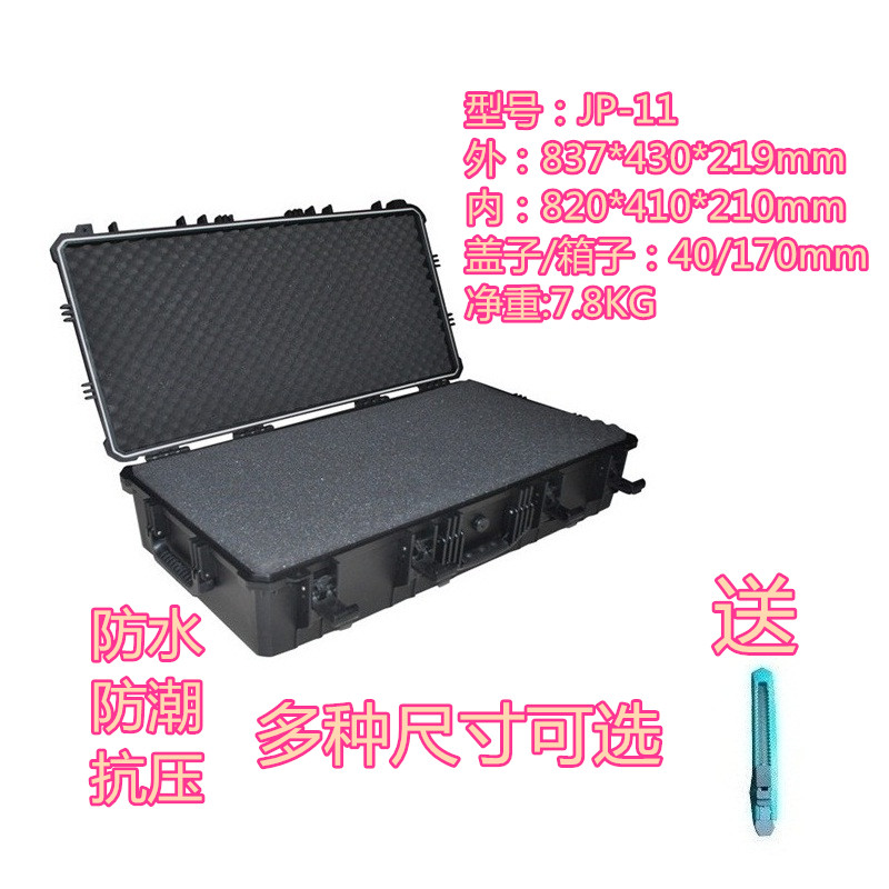 Tool case toolbox suitcase Impact resistant sealed waterproof protective case 820*410*210mm Equipment box camera case with foam tool case gun suitcase box long toolkit equipment box shockproof equipment protection carrying case waterproof with pre cut foam