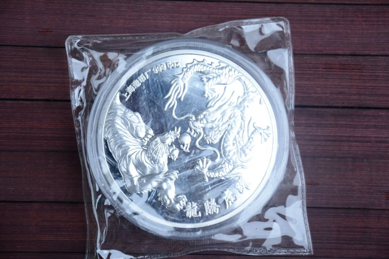 Rare 999 Shanghai Mint 5oz Silver Coin Dragon Amp Tiger Free