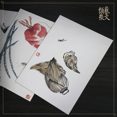 Art Postcard: Grass Between Heaven And Earth Flower Brids Plants By Qi Baishi Chinese Style Landscape Creative Card