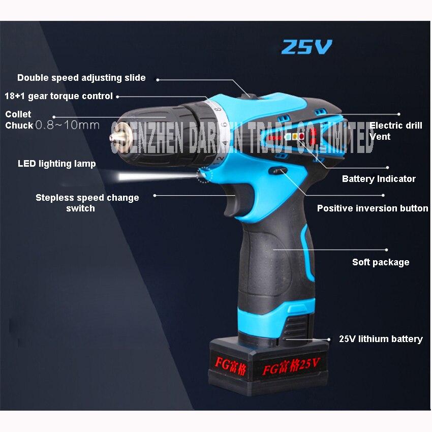 Batterie au Lithium Rechargeable 25 V perceuse sans fil perceuse électrique à main clé à douille tournevis électrique domestique