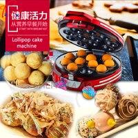 1 stück 220 V 750 Watt Familie Mini Lutscher Kuchen Maschine DIY Sphärische Kuchen Maschine Krake Kleine Tasche Maschine Küche Haushaltsgeräte