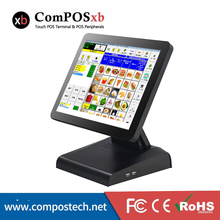 лучшая цена Low Price 15 Inch TFT LCD Point Of Sale Terminal Screen Touch All In One Pos System